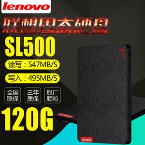 联想(Lenovo)SL500 120g SSD 固态硬盘笔记本台式机 STAT3
