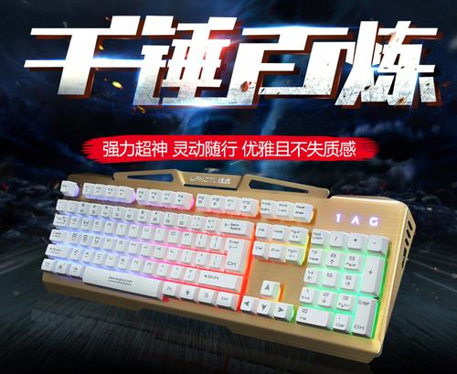 机械手感键盘K001