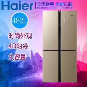 海尔 (Haier)482升十字对开冰箱
