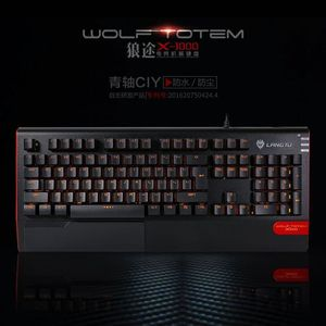 机械键盘X1000