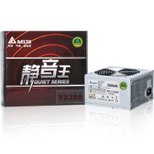 台达(Delta) VX350 电源