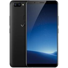 vivo X20 全面屏双摄拍照手机