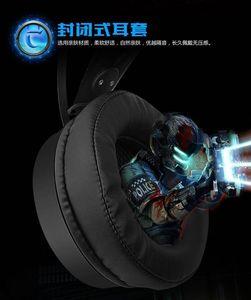 速钛V1-7.1声道耳机