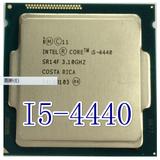 二手英特尔(Intel) i5-4440 1150 四核cpu 正品散片