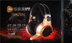 双飞燕 魔磁M425N 头戴式游戏耳机有线HIFI重低音PC电脑耳机带麦克风